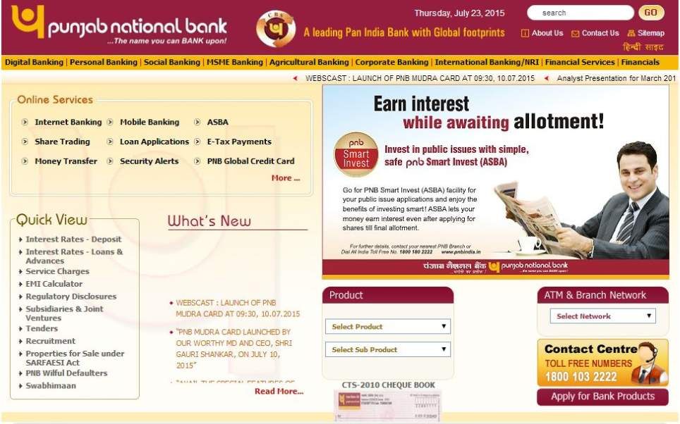 Apply for Personal Loan in Punjab National Bank - 2018 2019 Student