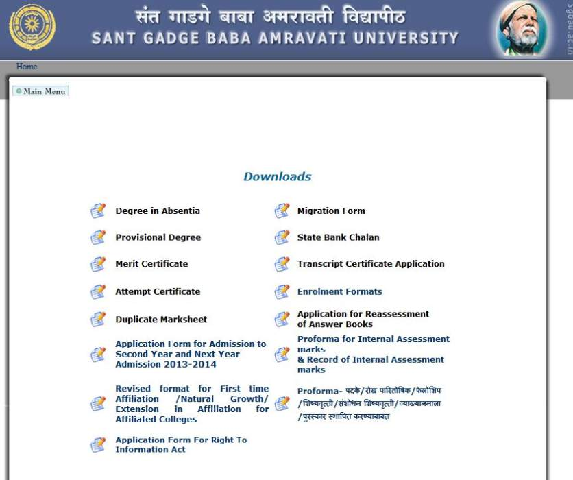 Get degree certificate amravati university 2018 2019 student forum provisional certificate application form yadclub Choice Image