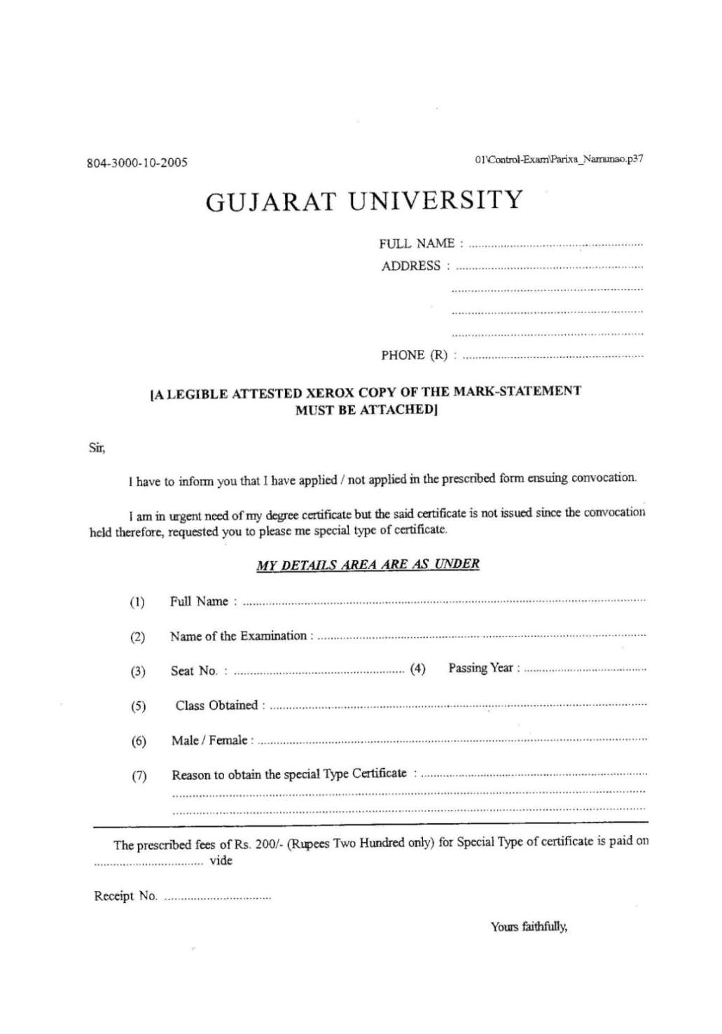 Online degree certificate gujarat university 2018 2019 student forum provisional degree certificate application form contact details gujarat university navrangpura area near l d engineering college ahmedabad yelopaper Image collections