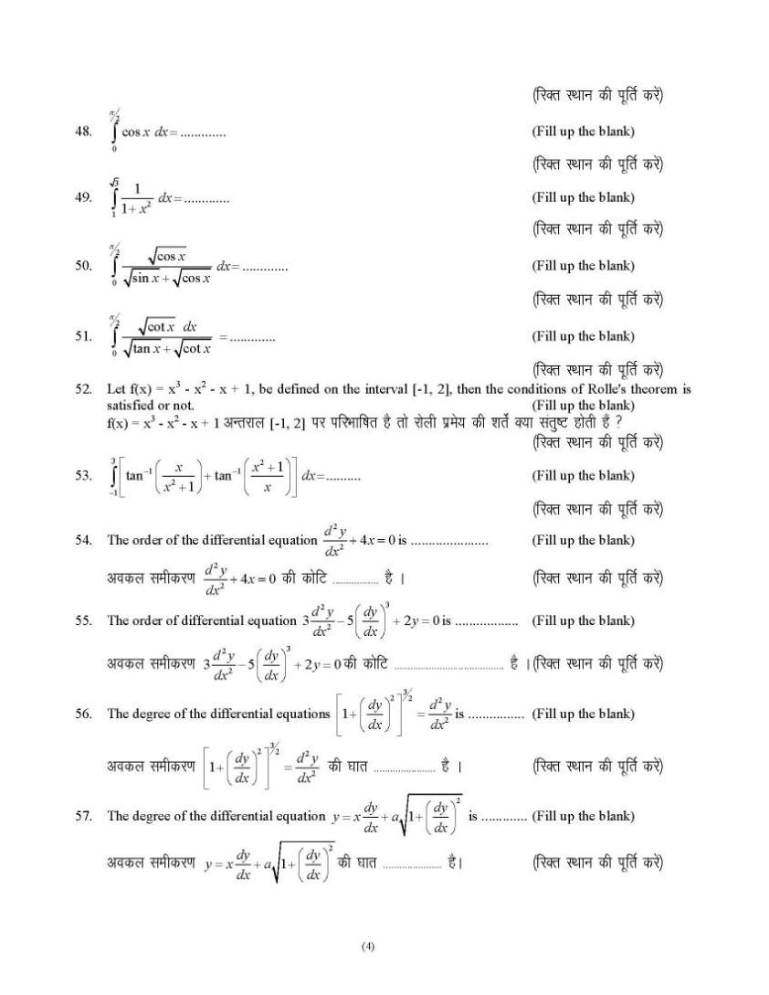 board of intermediate previous question papers