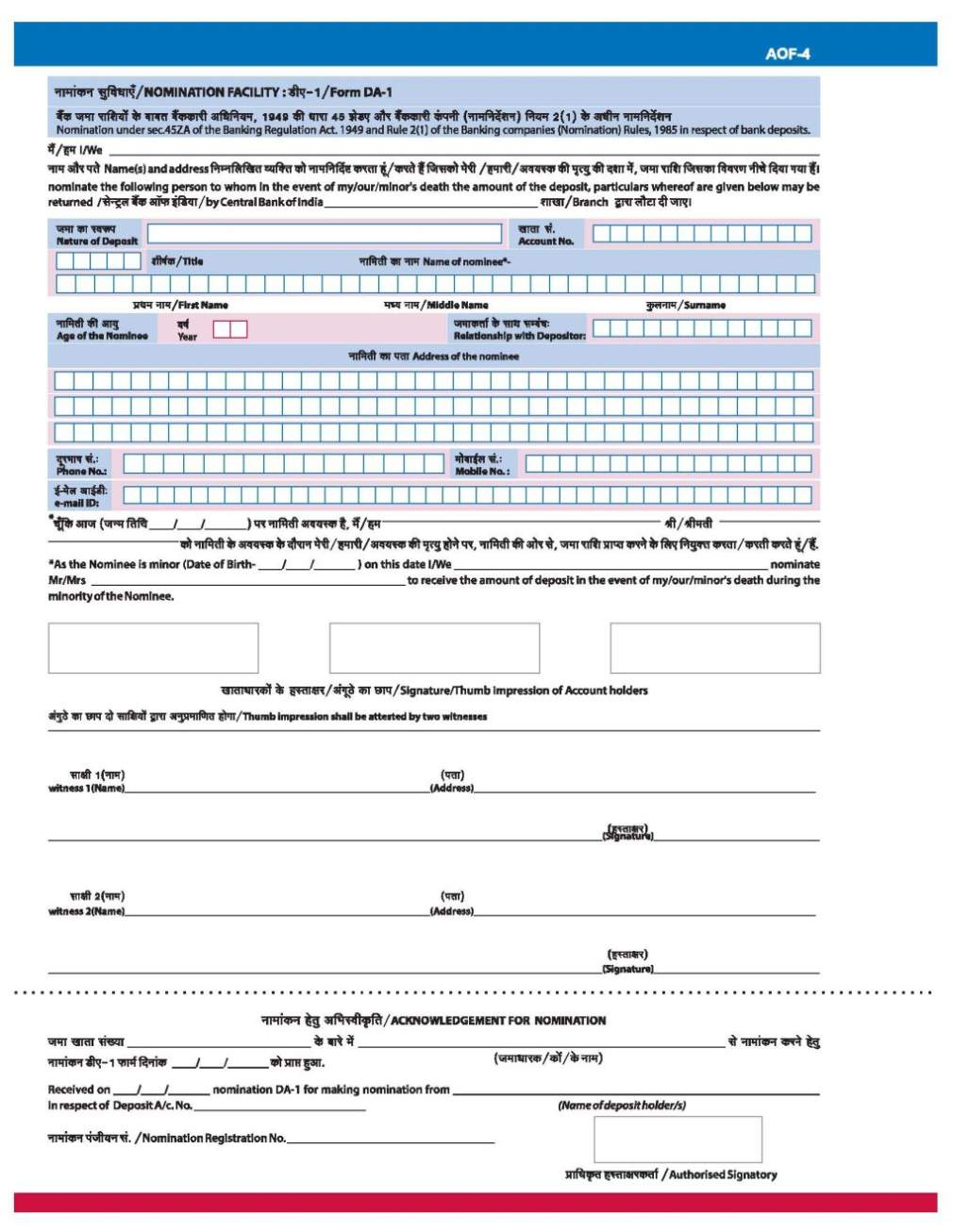 excel spreadsheet checkbook register template can you download