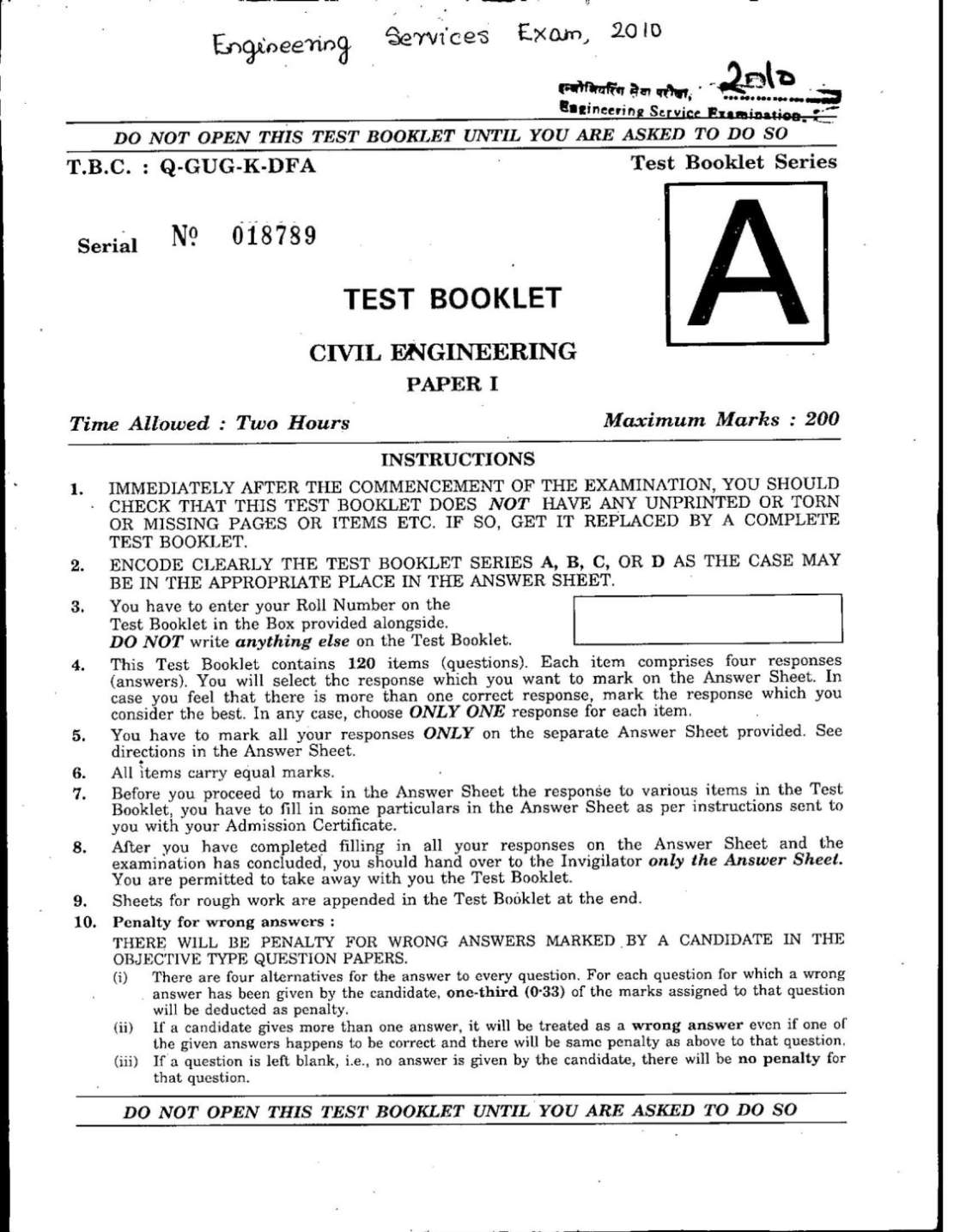 Engineering Services Examination Study Material Download
