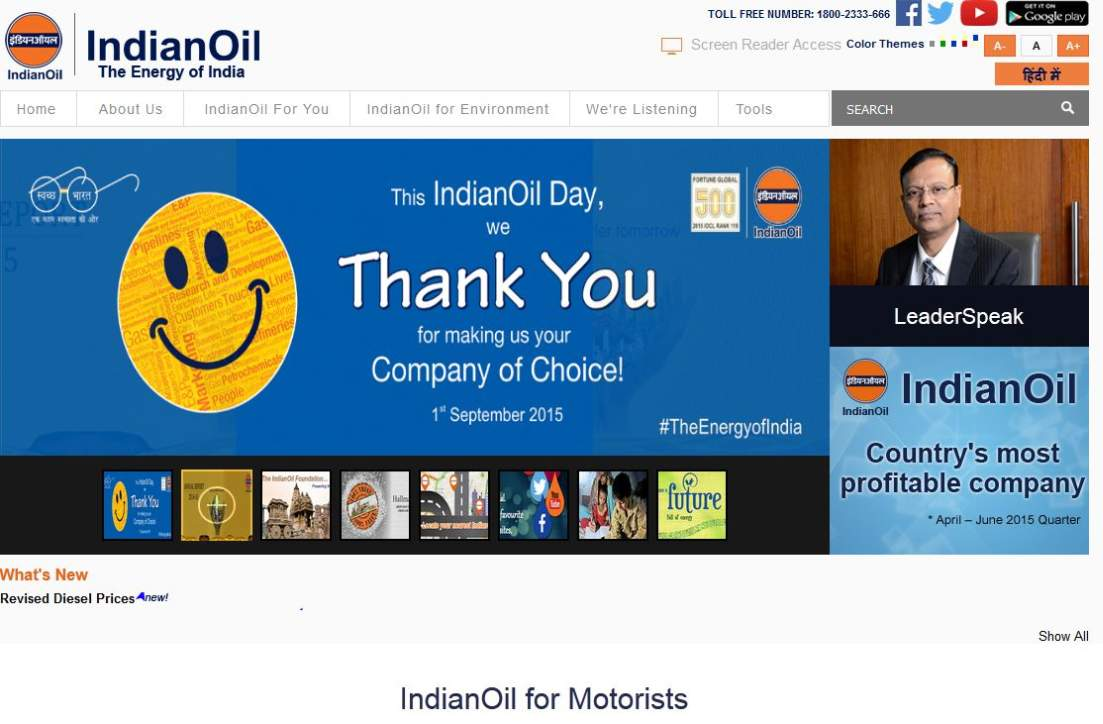 Official Website of Indian Oil Corporation Limited - 2018