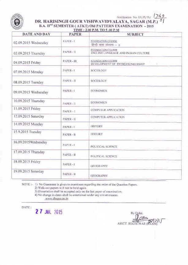 2018 2019 student forum sagar university time table for 6th sem time table