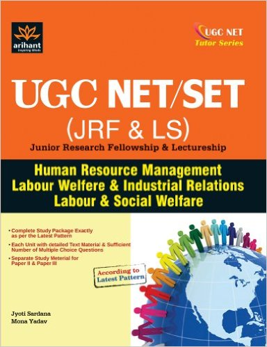 Management by pdf randhawa resource human gurpreet