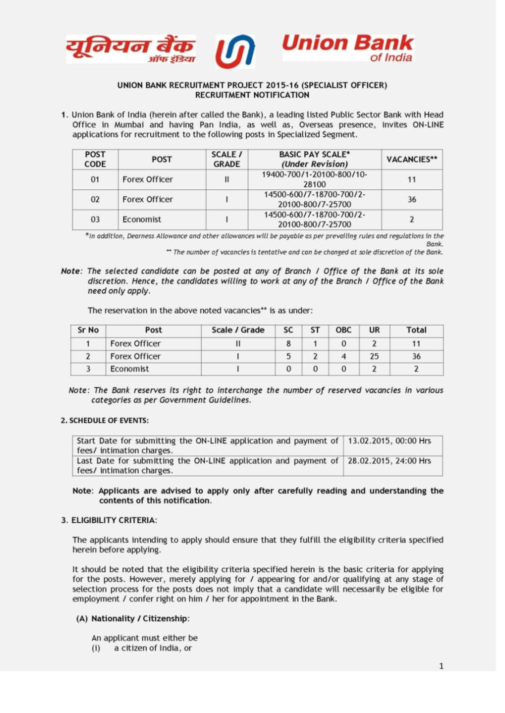 Form 15g download hdfc bank - nw1ab.ru