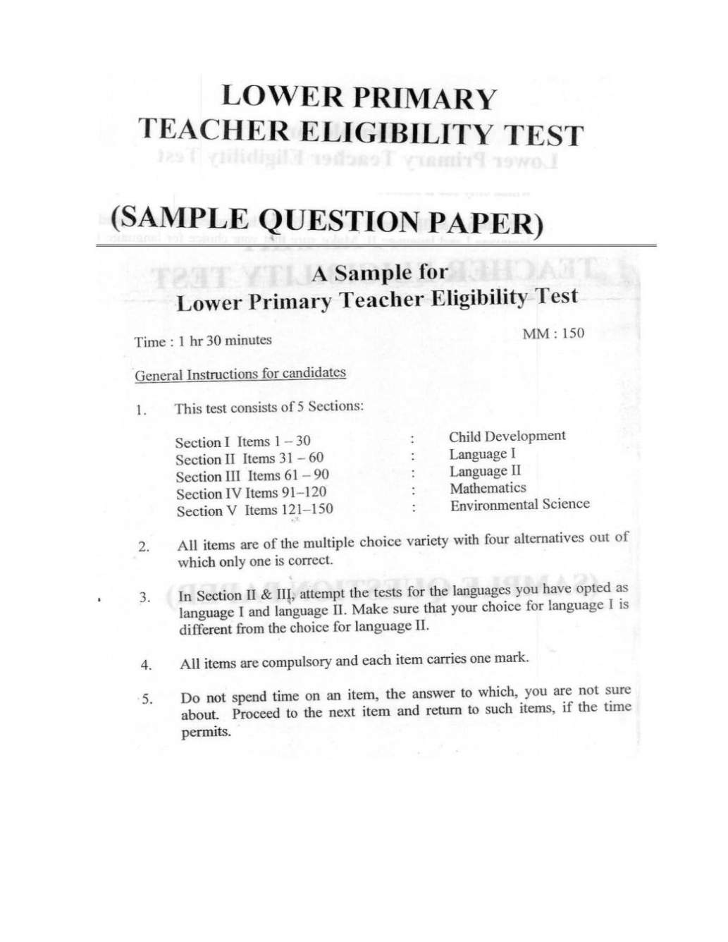 Ftii sample papers