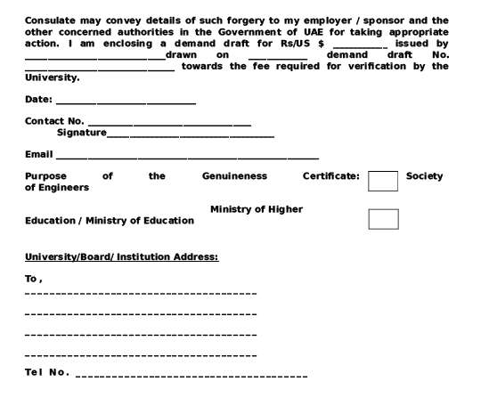 Alagappa university genuineness certificate application form pdf application form genuineness certificate alagappa university fee for genuineness certificate from some other universities yadclub Image collections