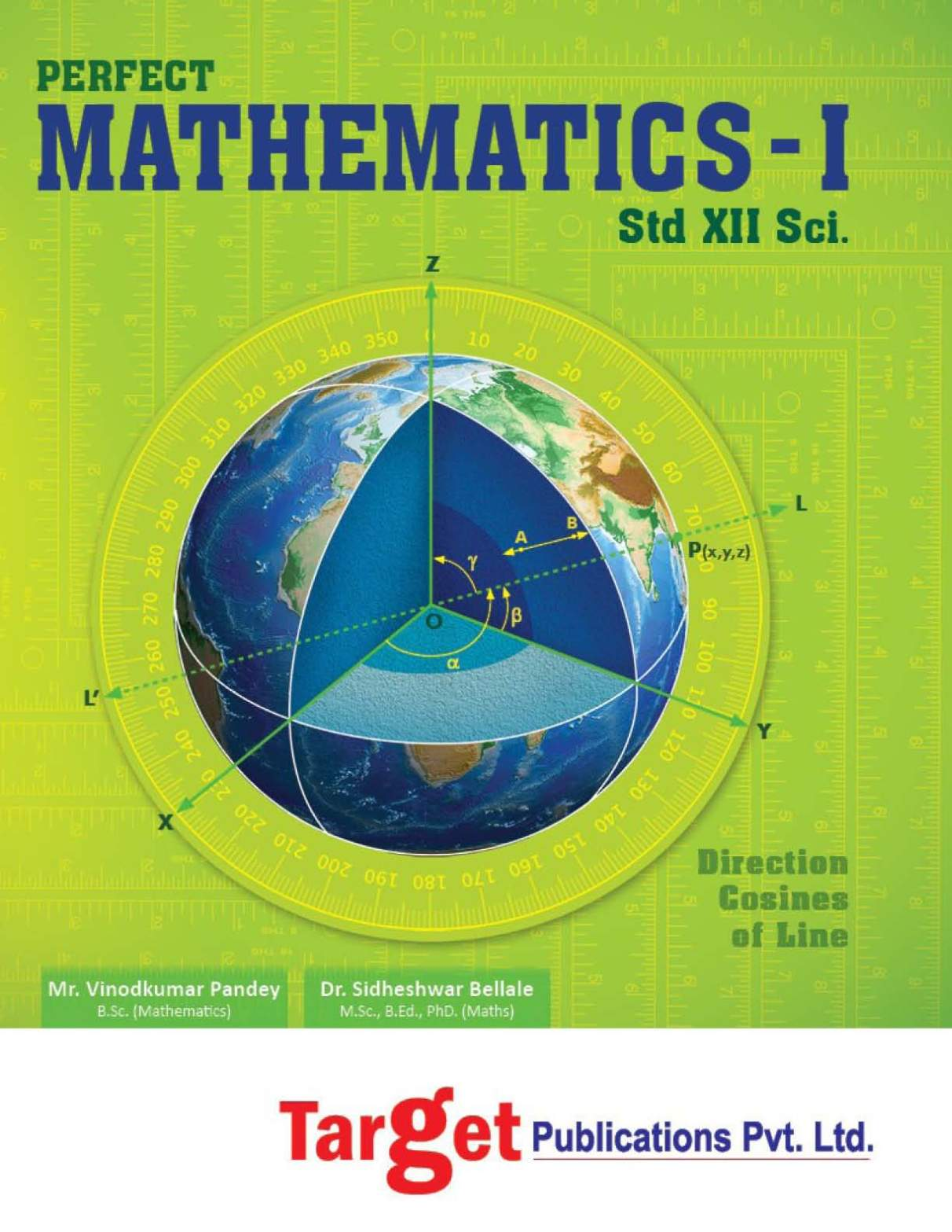 12th State Board Maths Solution Book Pdf