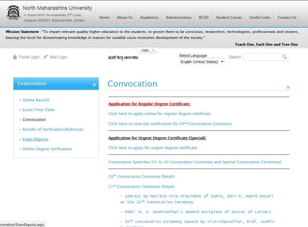 college applications online