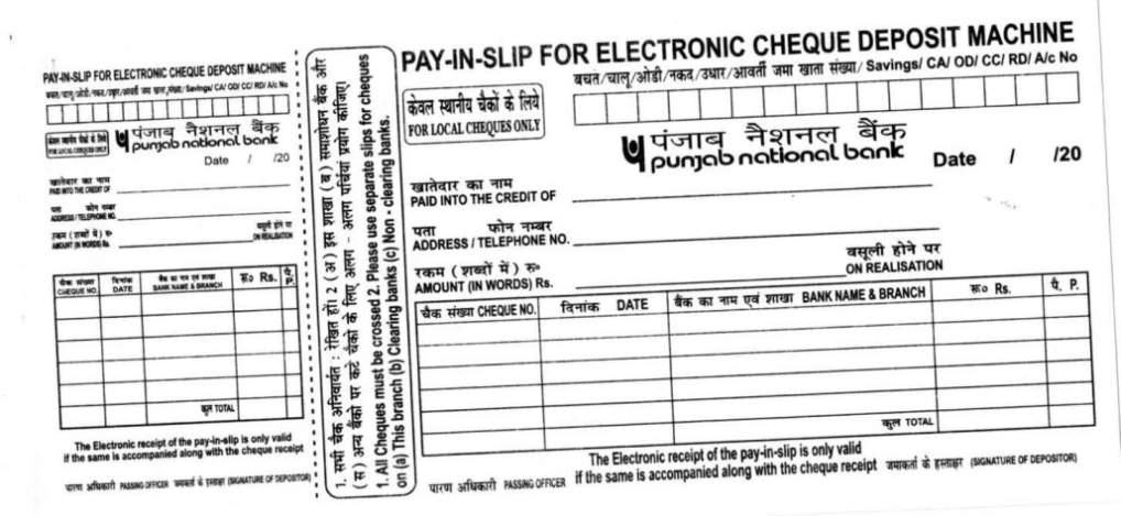 Pay In Slip of Punjab National Bank - 2018 2019 Student Forum