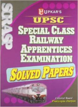 ias political science solved papers Checkout ugc net political science paper 2 and 3 previous year solved papers - 2007 to 2015 by upkar prakashanugc net/jrf exam solved papers - ugc net political science paper-ii & iii previous year solved papers mock test series has been prepared meticulously by upkar prakashan a leading name.