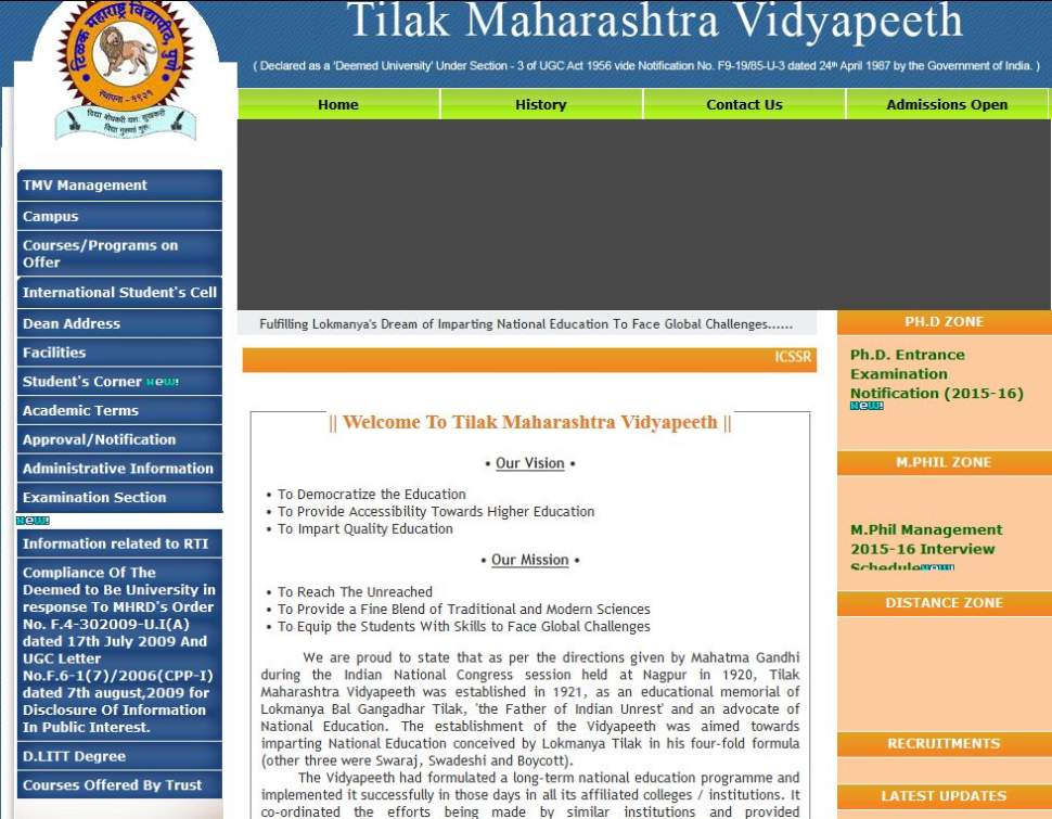 official website of maharashtra