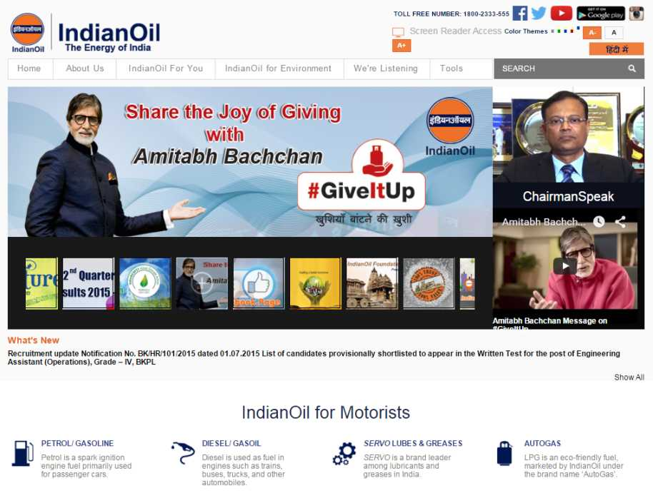 Indian Oil Corporation Limited Vendor Registration Form - 2018 2019
