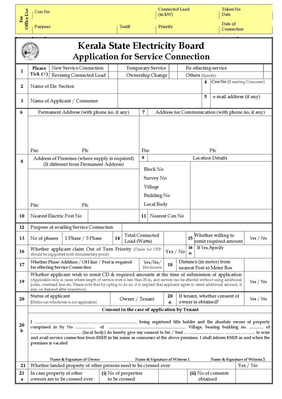 kseb service connection application form 2017 2018 student forum kseb service connection application form