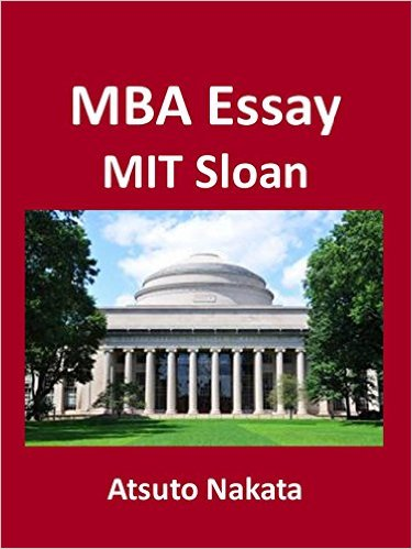 essays for mba entrance