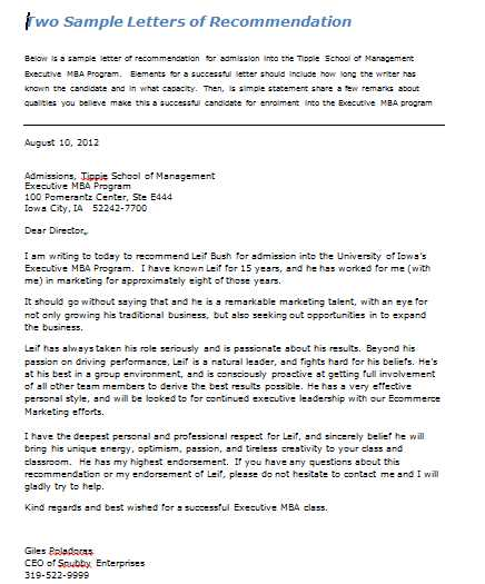 applicants strengths recommendation letters