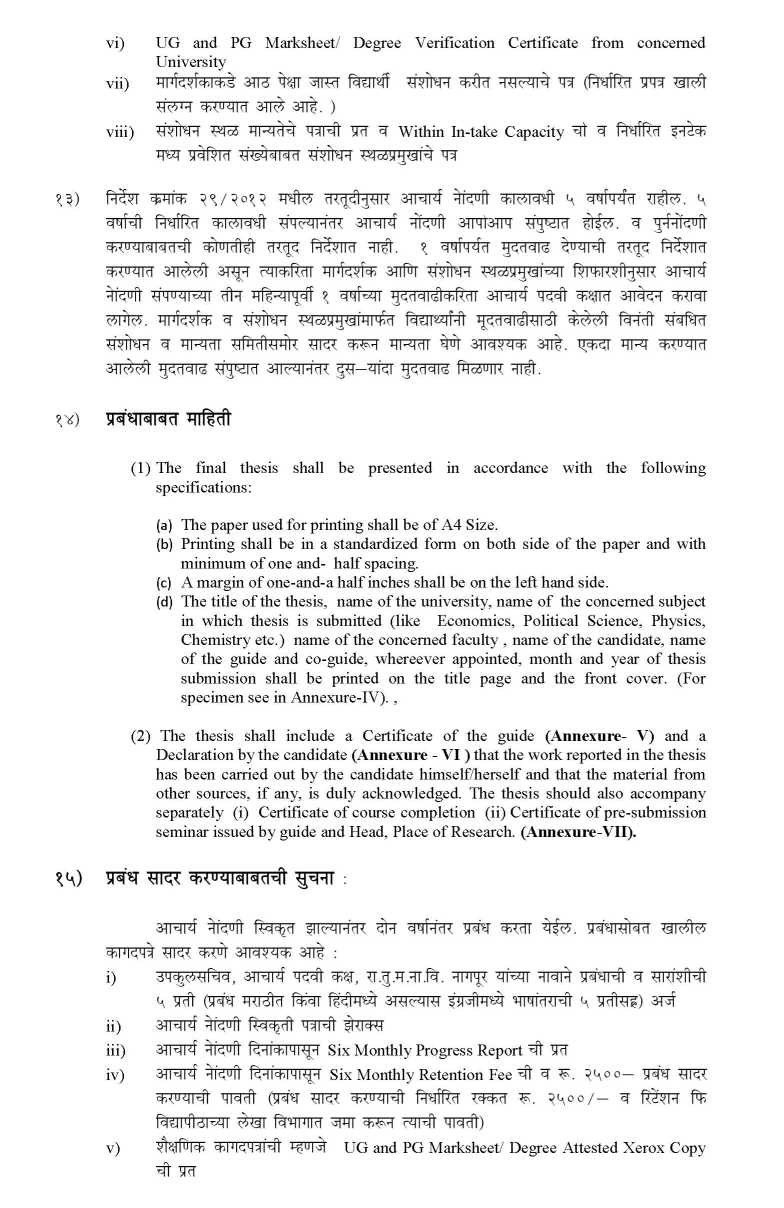 Rtm nagpur university phd notification 2018 2019 student forum here i am attaching a pdf file of old notification of phd of this university yadclub Choice Image