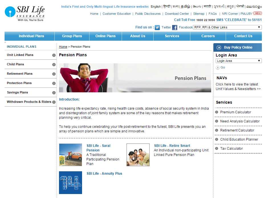 Pension plans compare & buy pension plan online in india.