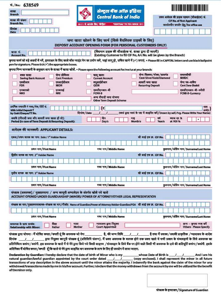 How long does wire transfer take wells fargo - your query All ... Application Form For Bank Of India on bank proof of payment, bank of america employment application, not responsible form, bank regulations, bank paperwork, bank companies, bank management, bank welcome letter, bank annual report, bank request letter, bank insurance, bank window, bank loan application, bank signature card, bank client, bank acceptance letter, bank loan officer, bank application letter, bank forms templates, credit report dispute form,