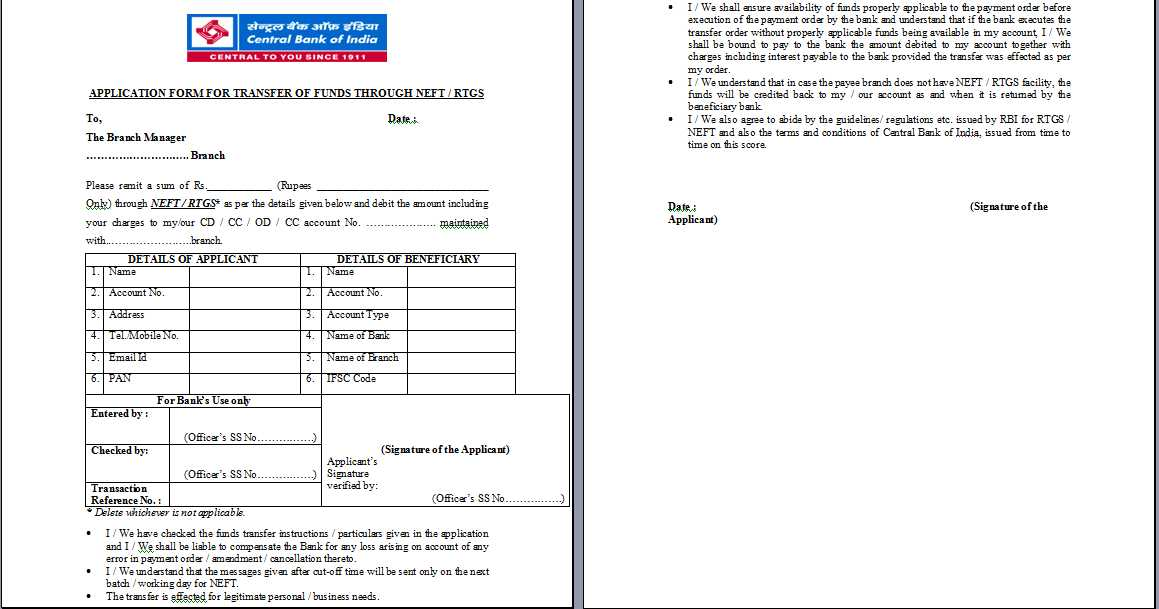 India pdf central bank of rtgs form