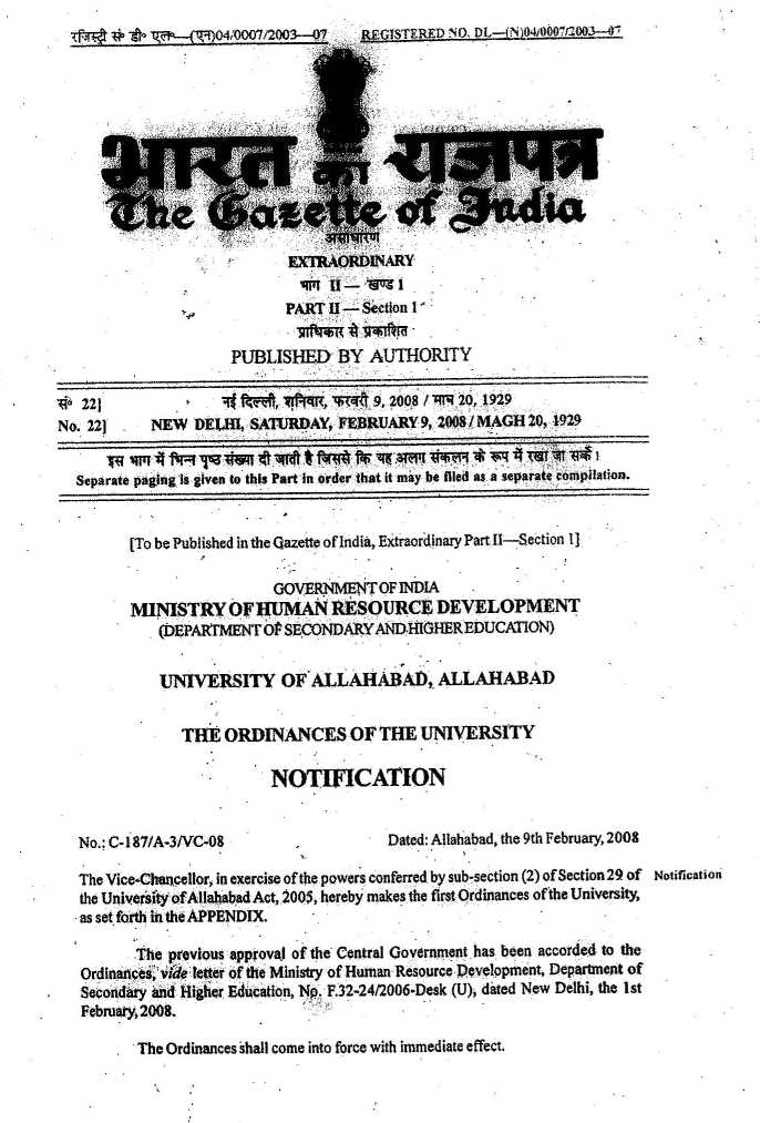 demand university of india
