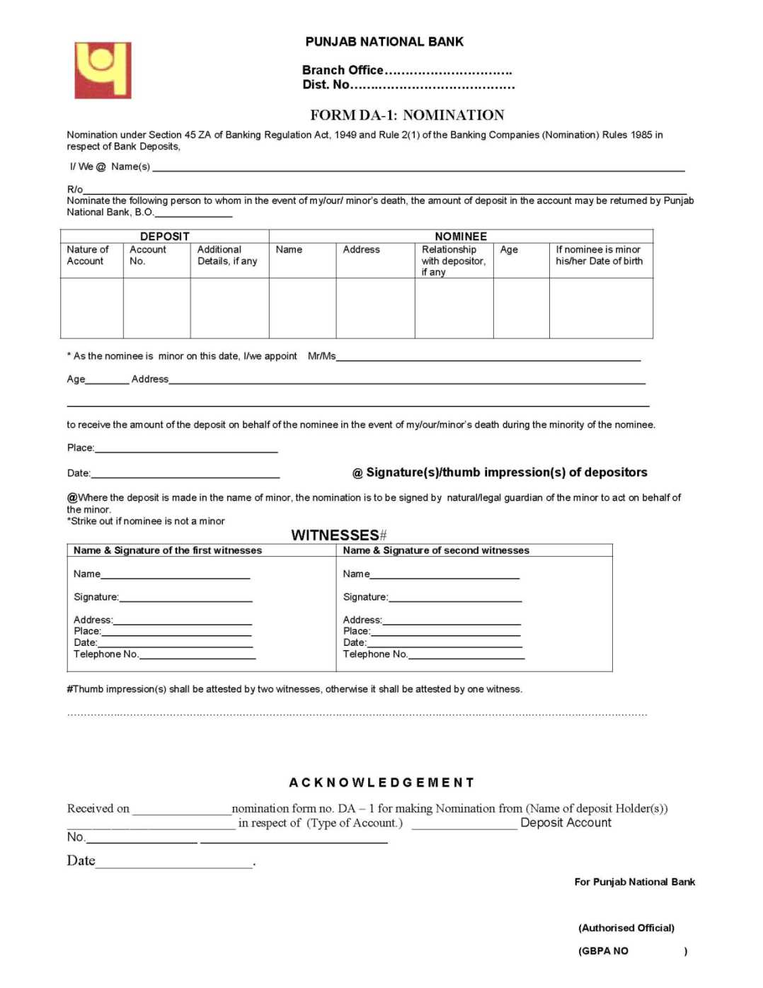 specimen application form