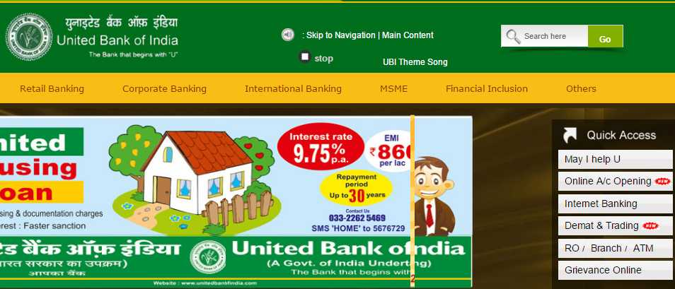 United bank of india forex branches