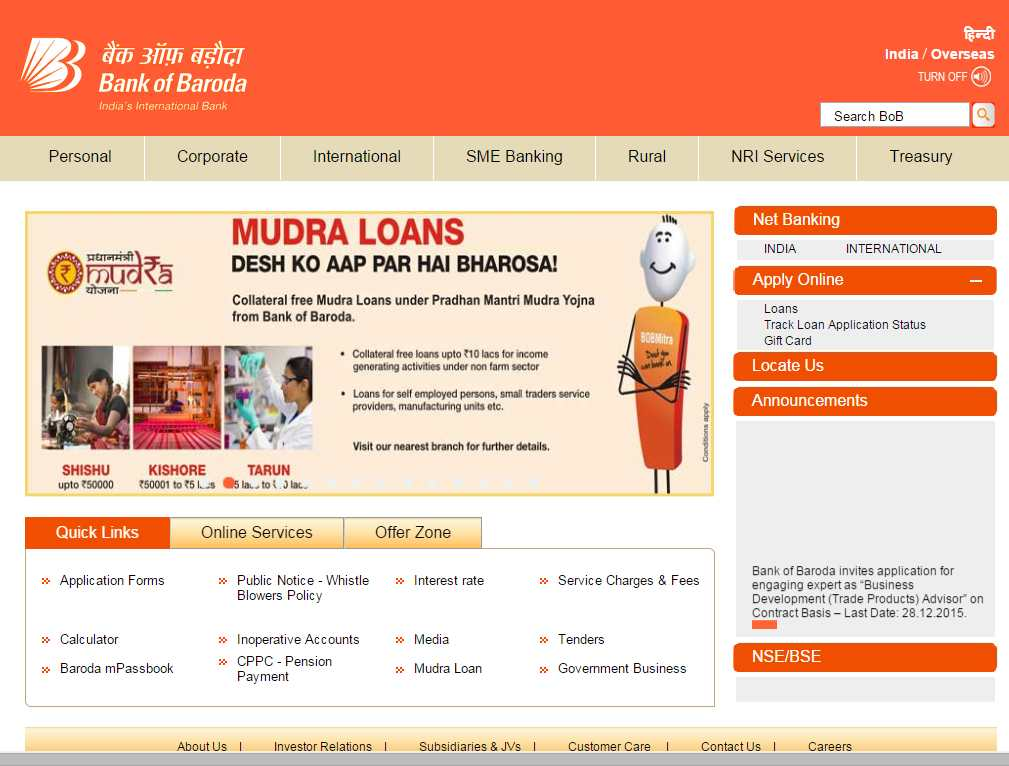 Account transfer in Bank of Baroda - 2018 2019 Student Forum on