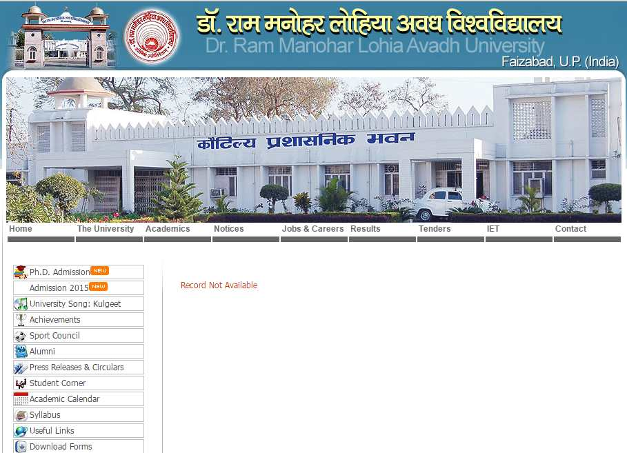 Avadh University Private Form Online Application - 2018 2019