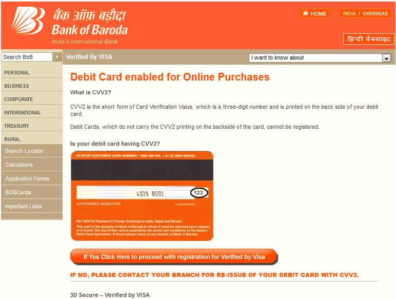 Bank Of Baroda Cvv Number On Debit Card 2018 2019 Student Forum