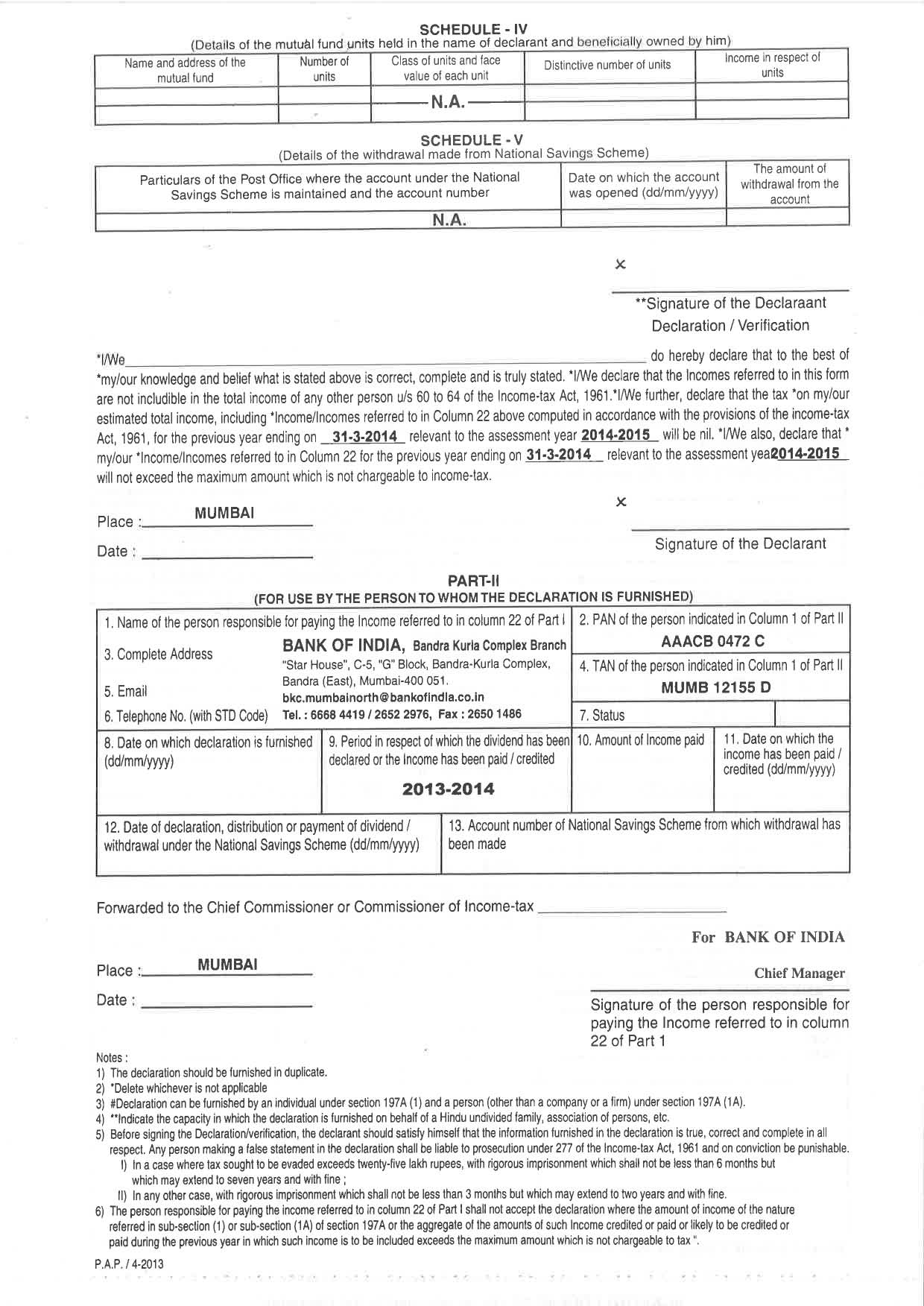 Bank of India Form 15g - 2017 2018 Student Forum