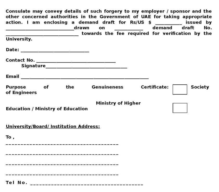 bharathiar university phd thesis submission form