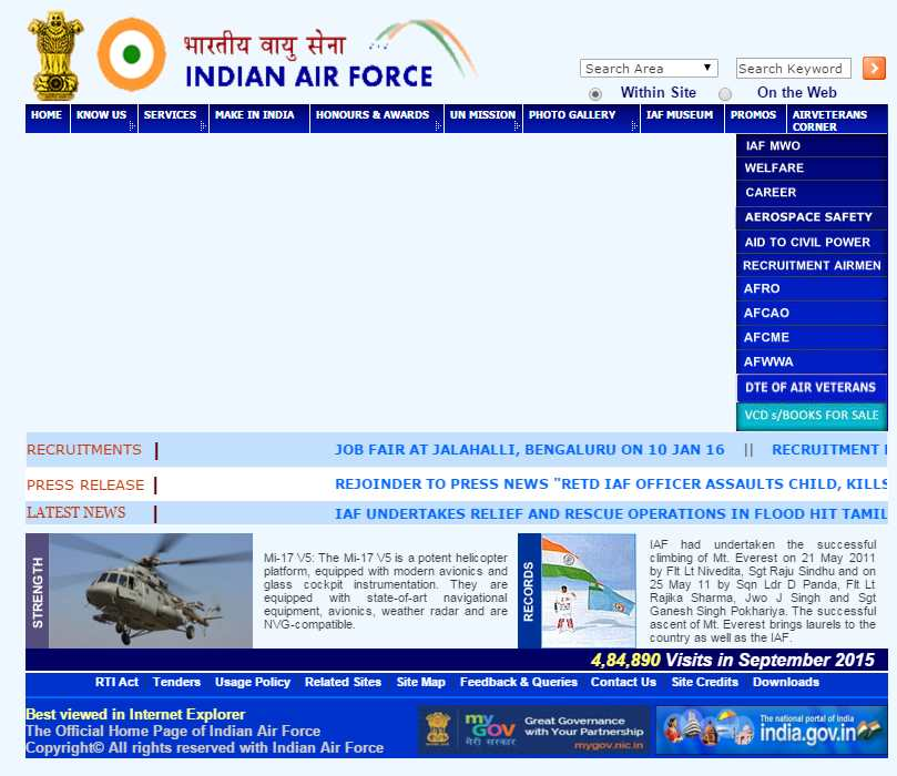 Indian air force Kanpur recruitment 2018 2019 Student Forum