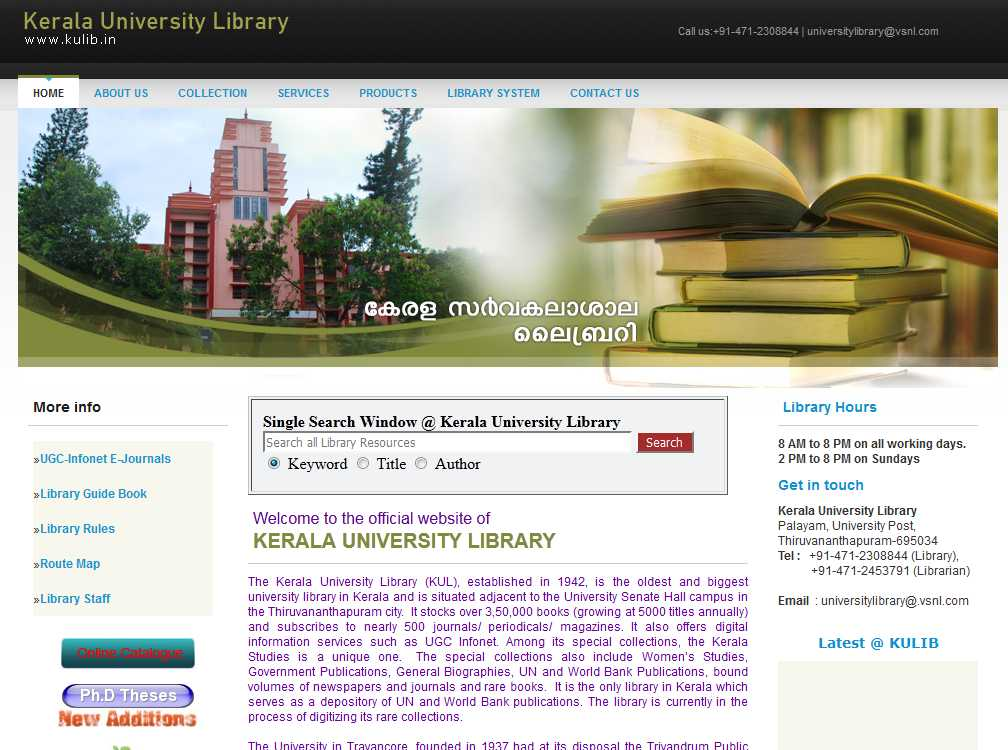 library automation thesis