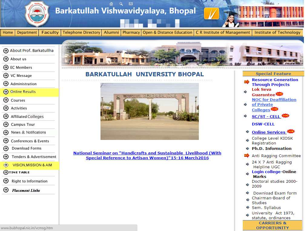 Bhopal engineering student part 2 9