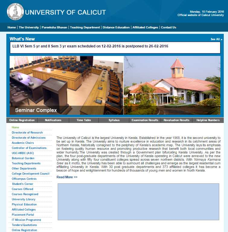 Distance Education: Calicut University Distance Education