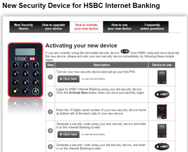 Activate Security Device Hsbc: full version free software download