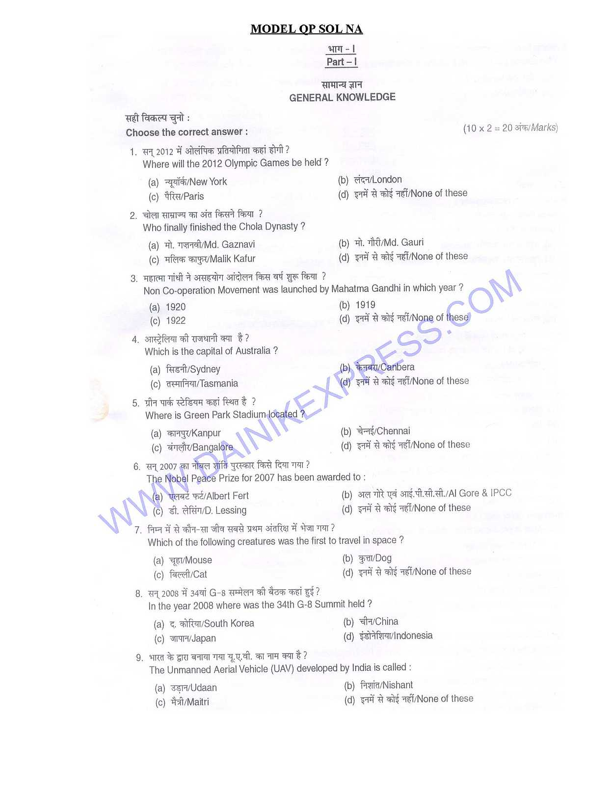 college essays  college application essays   essay on indian armyarmy recruitment papers