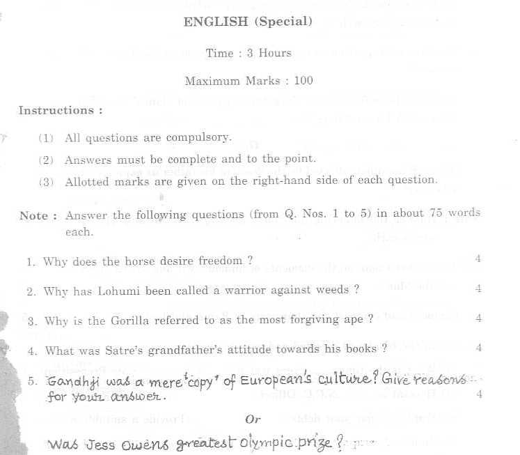 UP Intermediate General English Model Paper