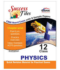 Reference books for the Physics of class 12th of CBSE Board - 2018