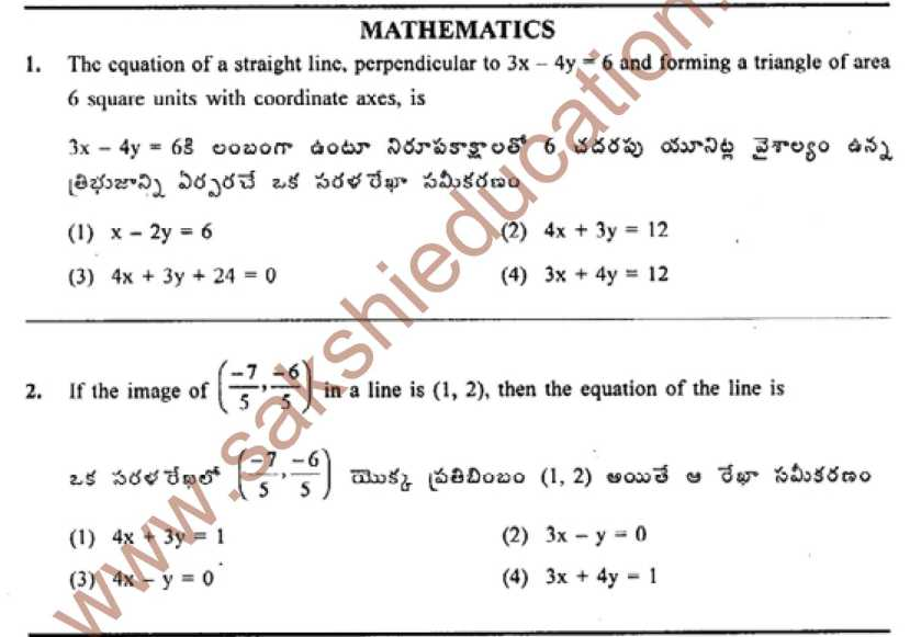 Pdf eamcet papers previous question