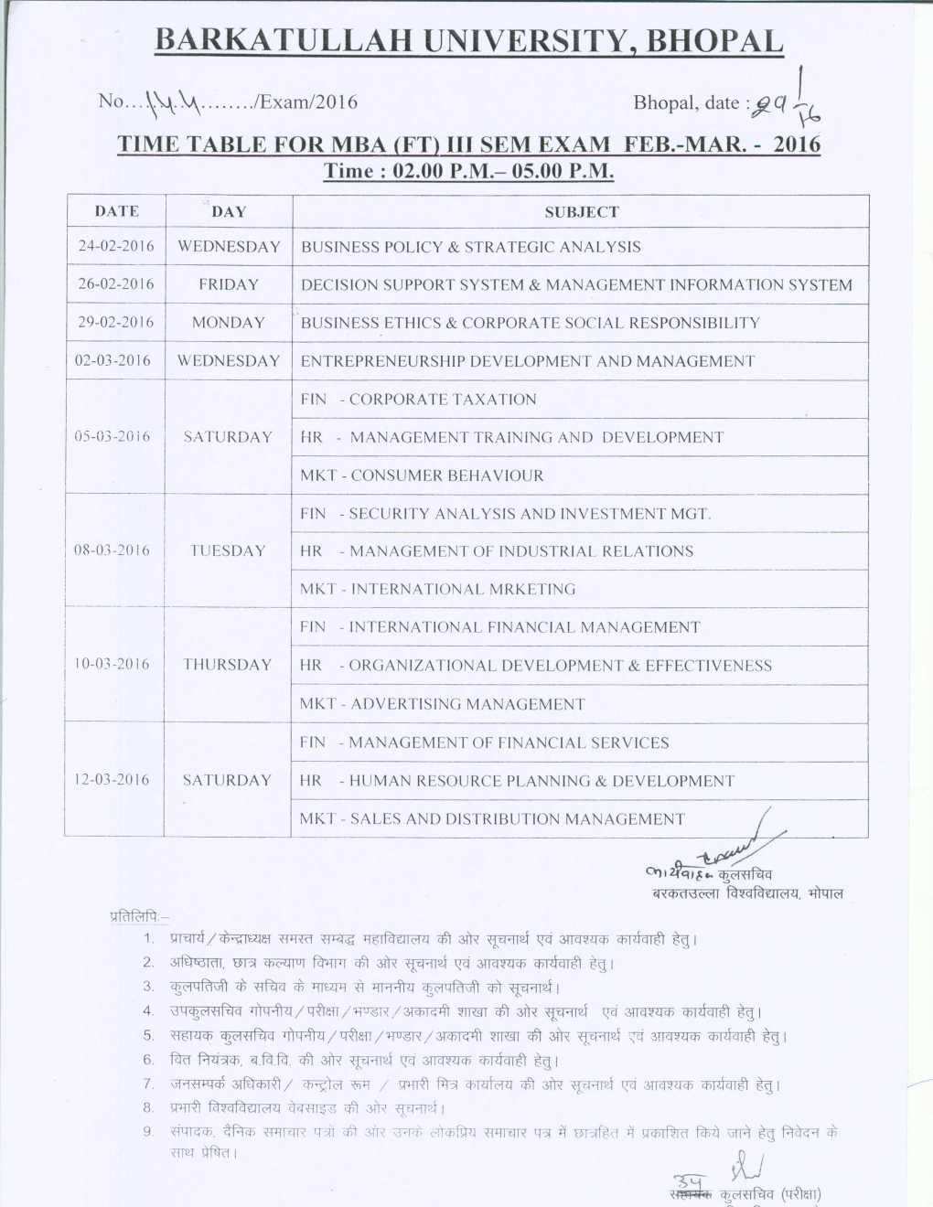 BU Bhopal MBA Time Table - 2017 2018 Student Forum