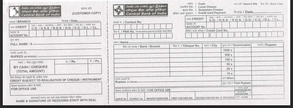 Bank challan form sbi bank challan form sbi your query free warez state bank of india sbi rtgs neft fillable filling fill up and editable format form maxutils thecheapjerseys Choice Image