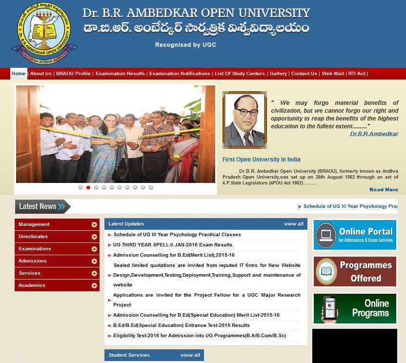fees timing for ambedhkar university