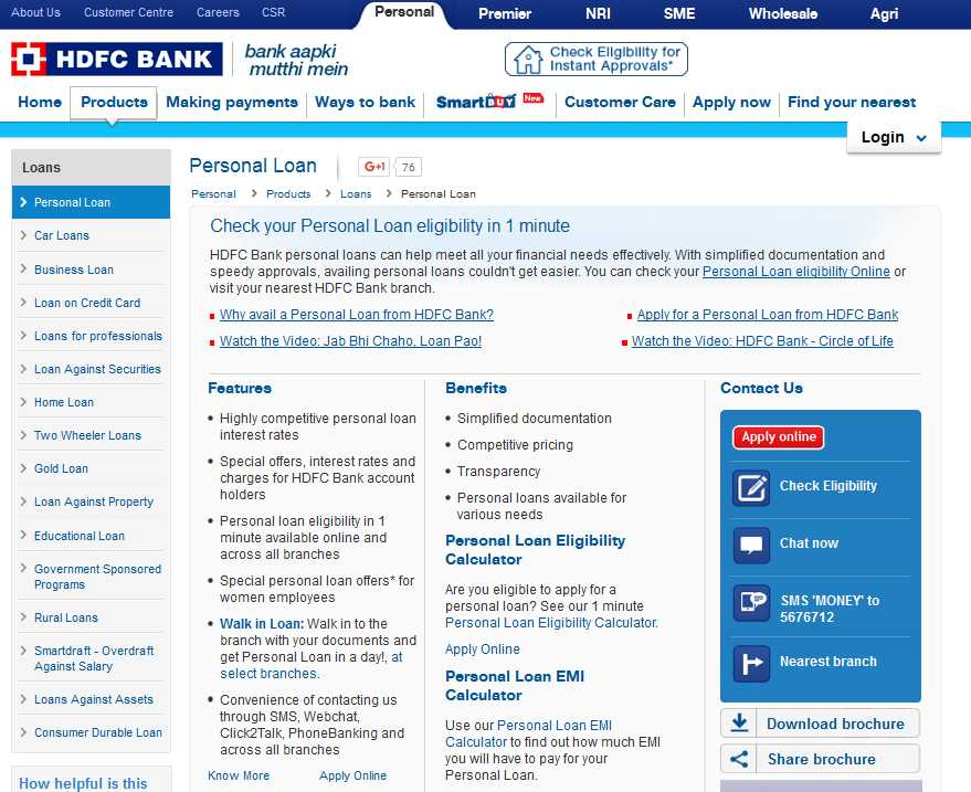 hdfc bank personal loan in pune