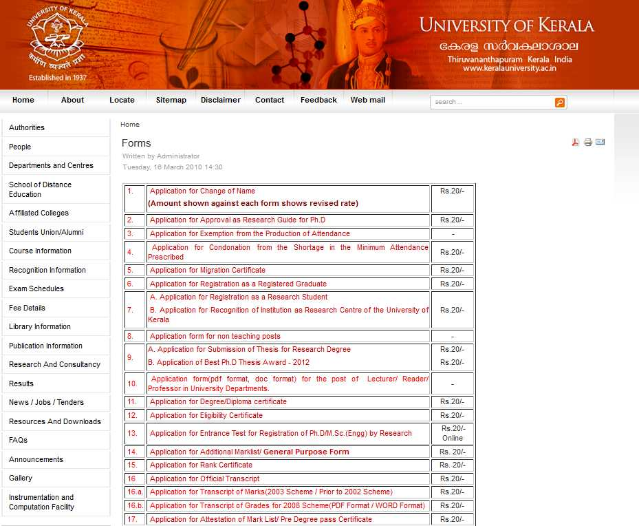 How to apply for degree certificate in kerala university 2018 go to the official website of kerala university here you will see the application form head at the bottom of the hone page click on it yadclub Image collections