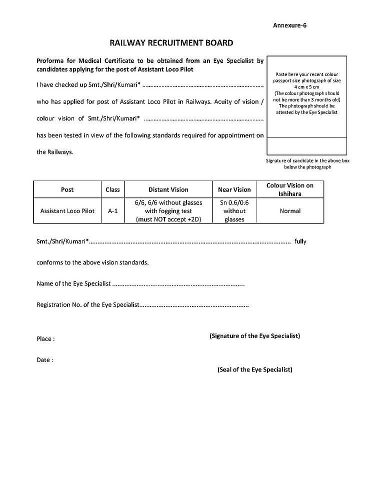 Rrb Chennai Medical Certificate Form    Student Forum