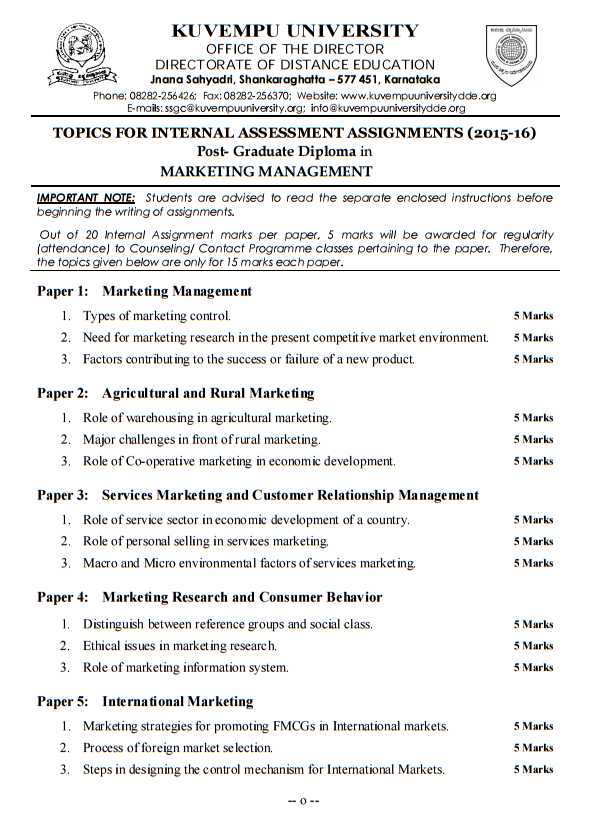 kuvempu university assignment question papers 2015