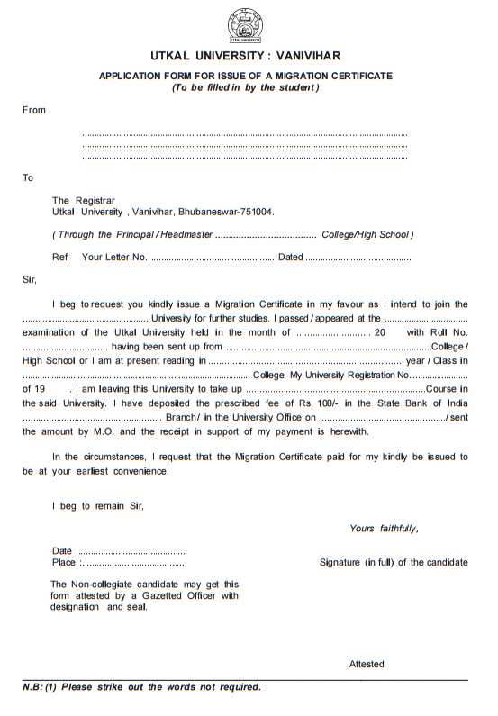 Migration certificate form of utkal university 2018 2019 student migration certificate form of utkal university 2018 2019 student forum yelopaper Choice Image